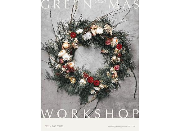 Xmas Wreath Workshop | 聖誕花環工作坊 | Class A