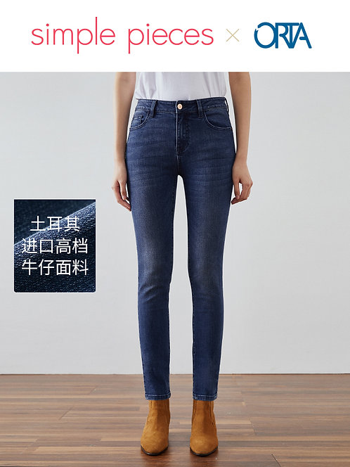 土耳其ORTA紧身牛仔蓝色高腰牛仔裤
