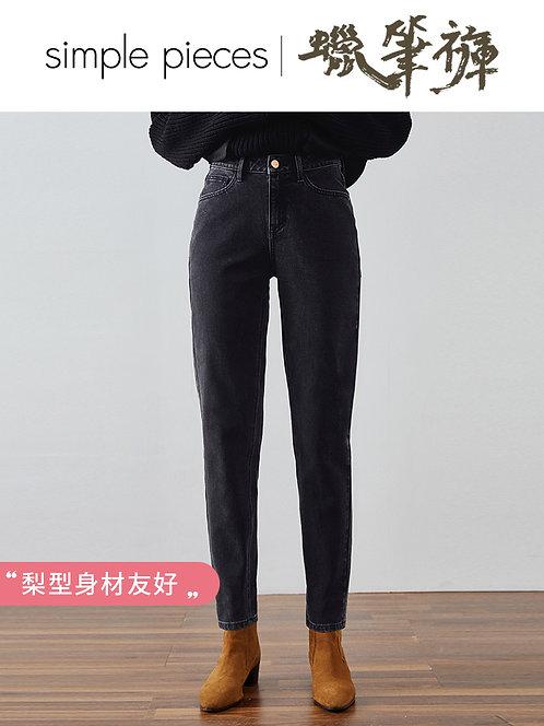 九分裤高腰碳灰色锥形蜡笔裤