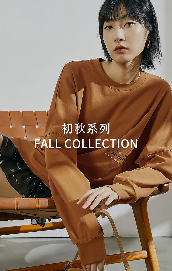 fall collection.jpg