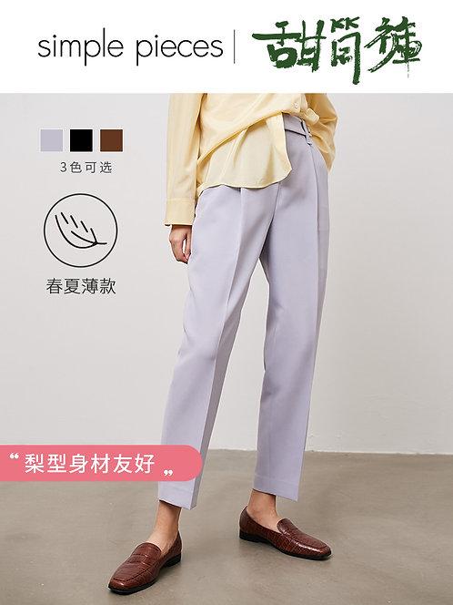 九分休闲西裤甜筒裤