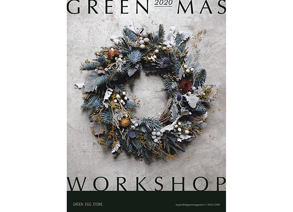 Xmas Wreath Workshop | 聖誕花環工作坊 | Class B