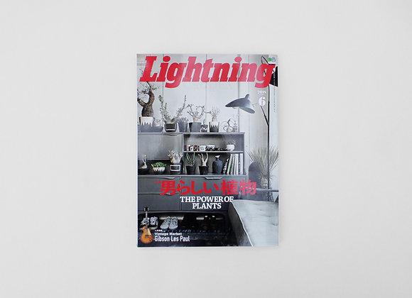 Lightning Vol. 290 - The Power of Plants 男らしい植物