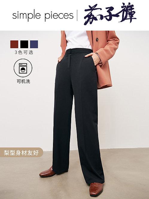 厚款宽松拖地茄子裤