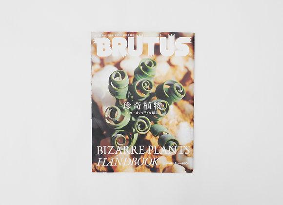 BRUTUS - Bizarre Plants Handbook 珍奇植物