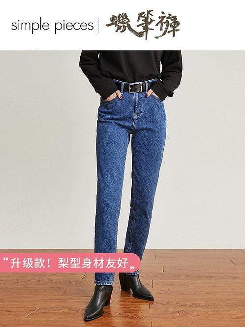 九分裤高腰复古蓝色锥形蜡笔裤
