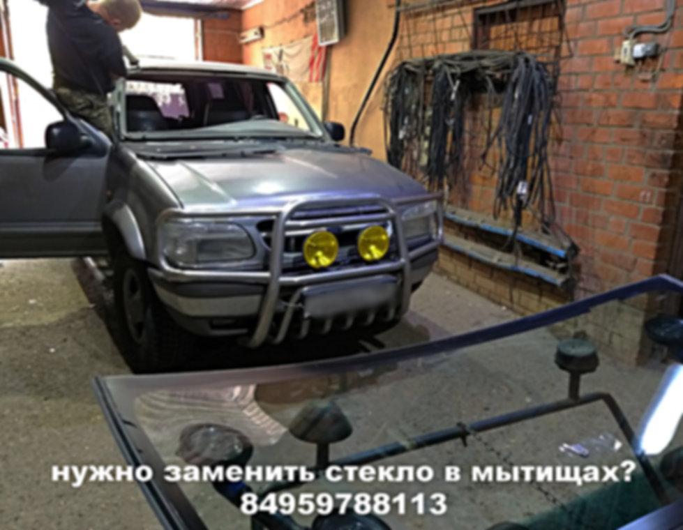 замена лобового стекла форд эксплорер в Мытищах