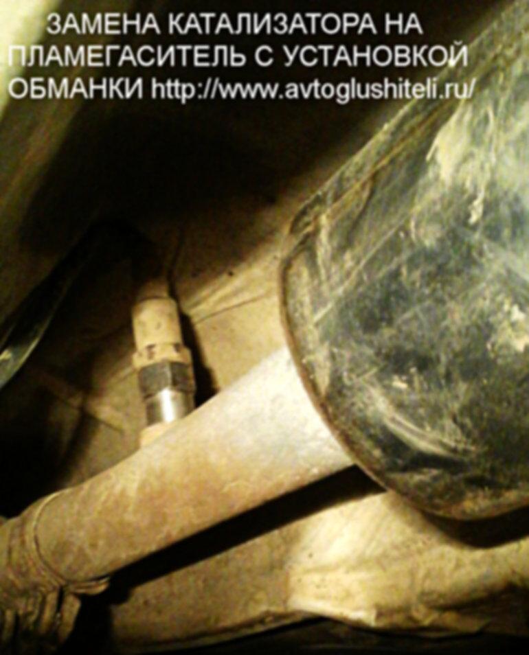 Замена катализатора в СВАО