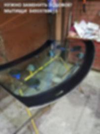 замена лобового стекла в мытищах, королеве, пушкино