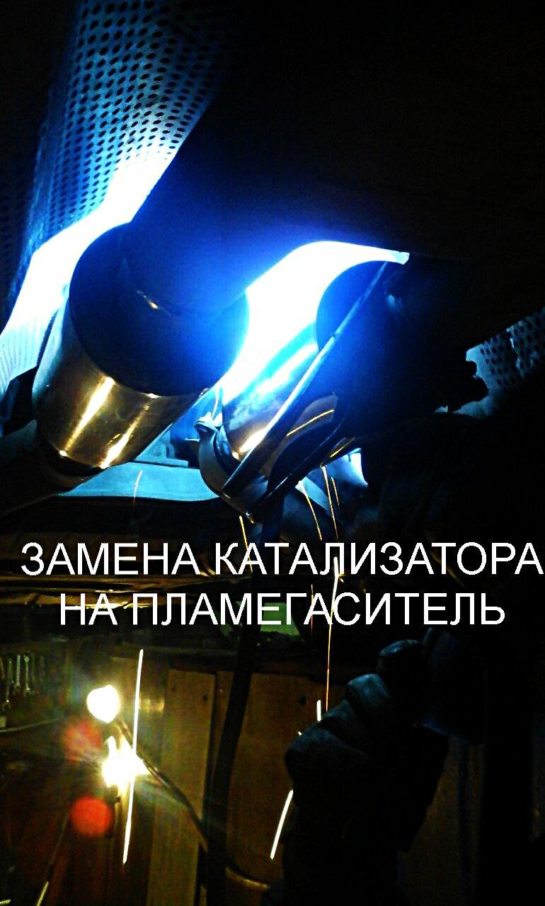 ремонт катализатора Тойота