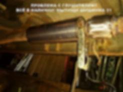 ремонт глушителя лада в мытищах шишкина 31