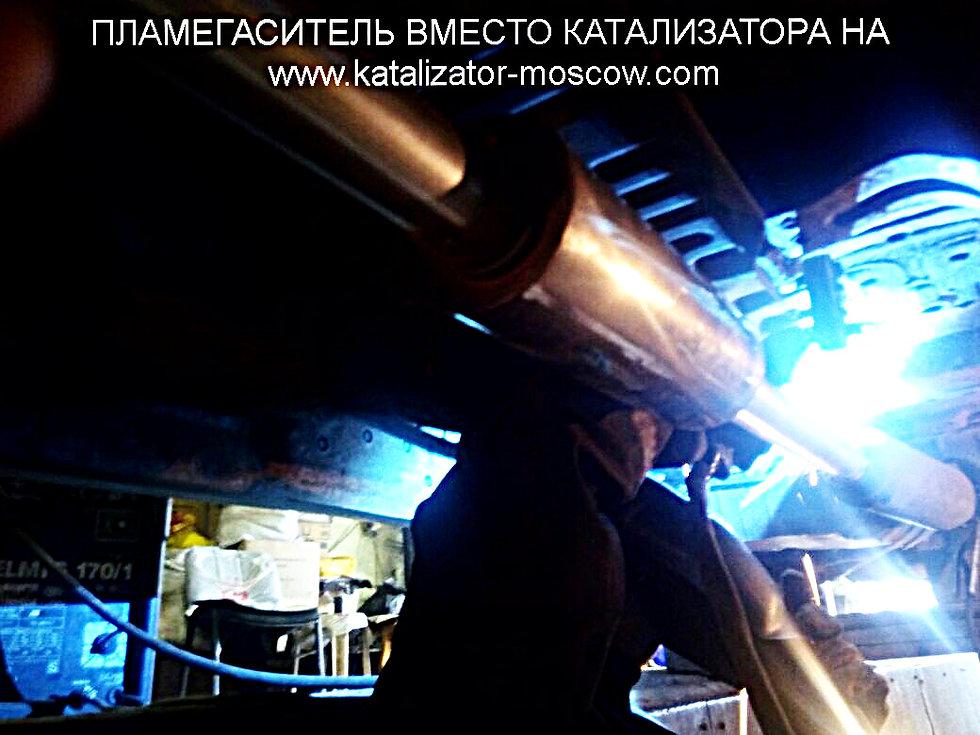 Пламегаситель вместо катализатора в свао