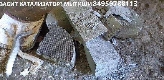 замена катализатора