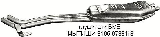 Ремонт глушителя бмв