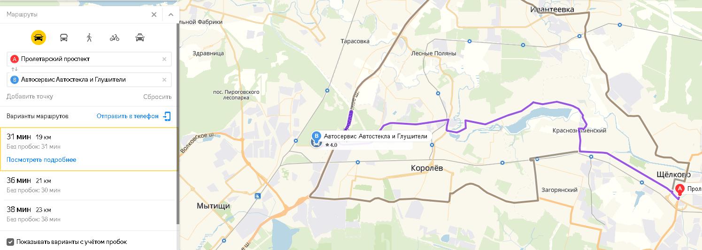 Автостекла и Глушители проезд из Щелково