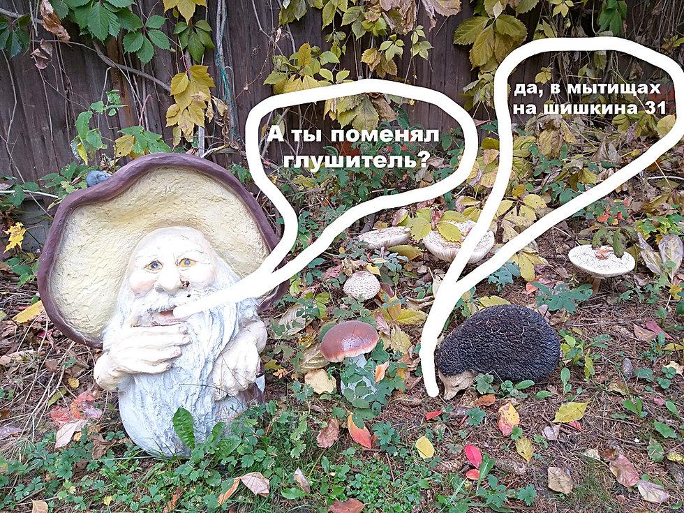 """Автосервис """"Автостекла и Глушители""""Мытищи."""