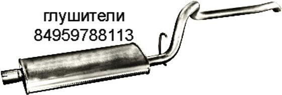 ремонт глушителя джип