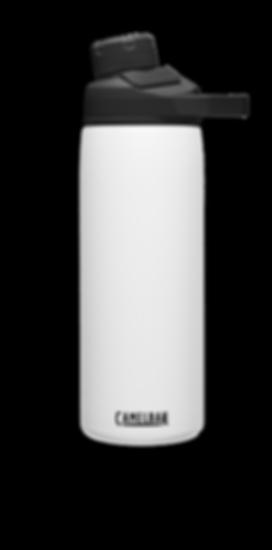 Chute Mag Vacuum 0.6L White.png