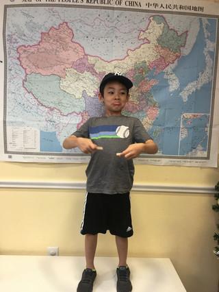 学习中国地图