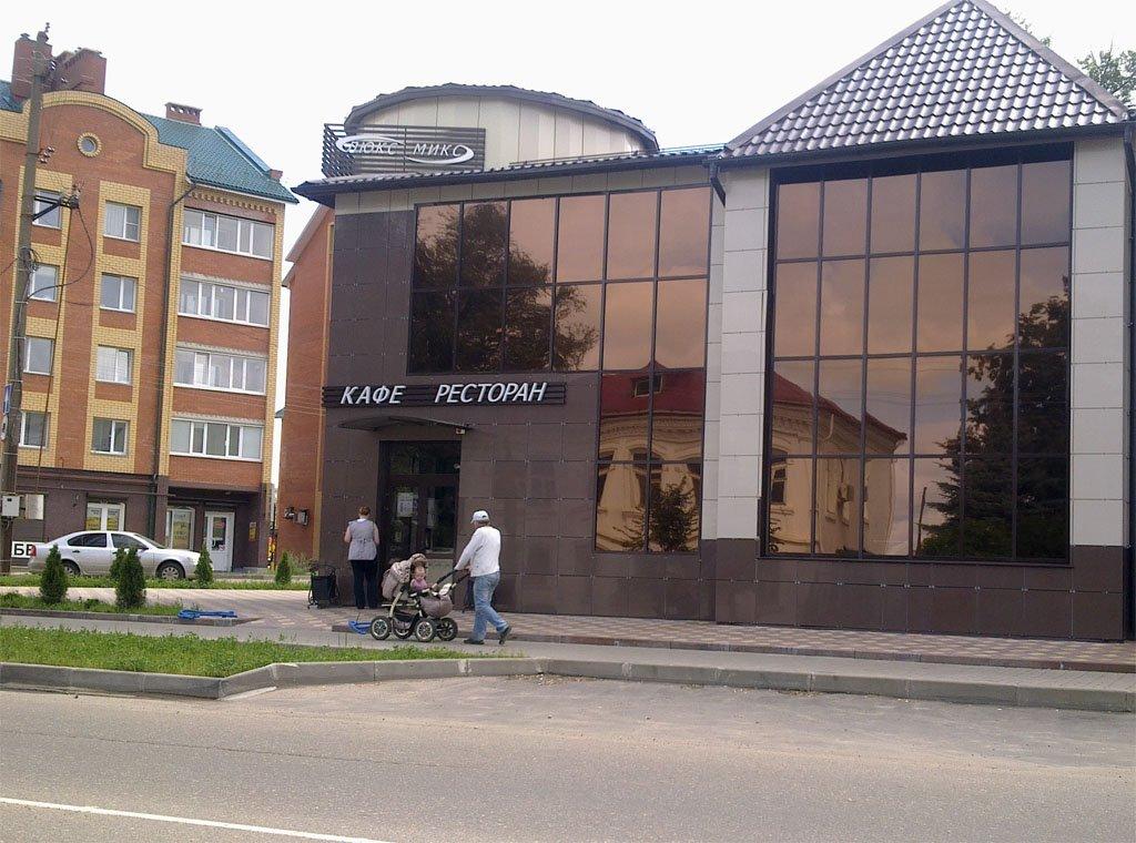 Ресторан Люкс Микс   Вязьма