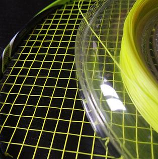 raquette cordage badminton paris yuandy
