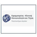aegean university-κοινωνιολογία.jpg