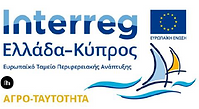 logo-interreg-new5.png