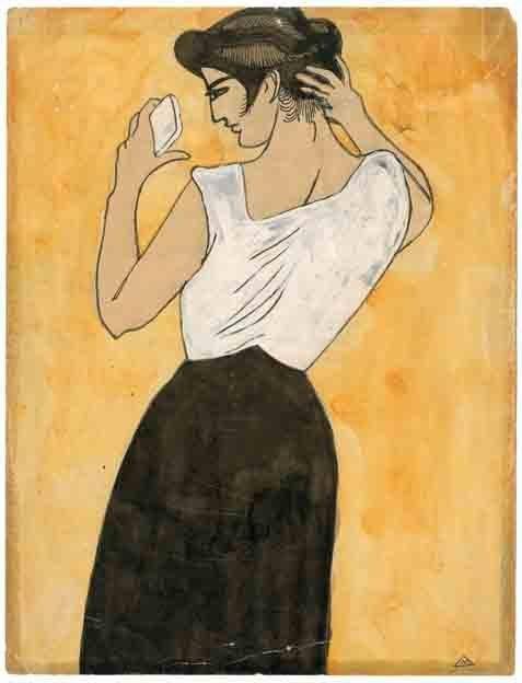 Πίνακας Νίκου Δραγούμη