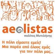 Το λογότυπο των Aeolistas