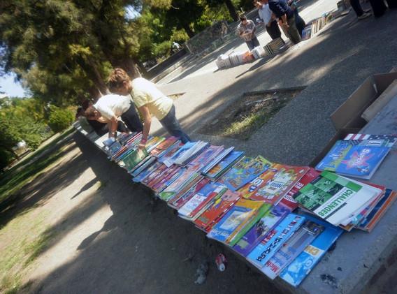 Ανταλλαγή βιβλίων & περιοδικών