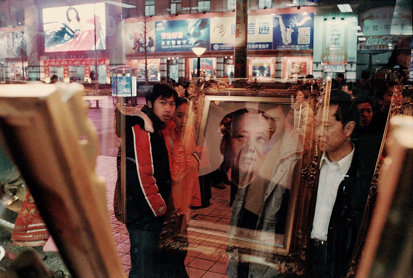 Портрет Мао - подарок родителям