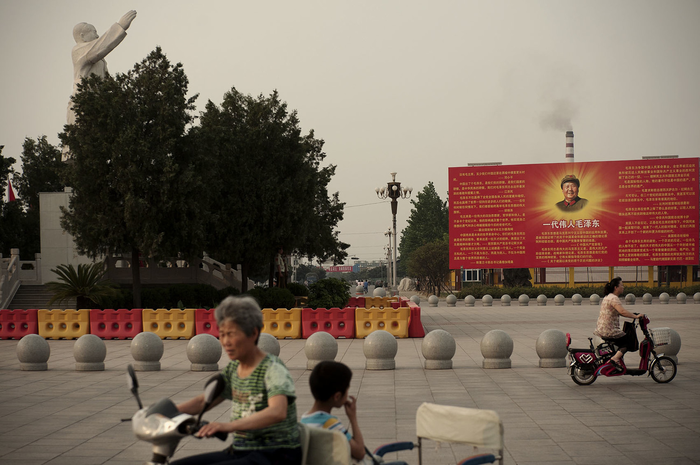 Маоизм в провинции