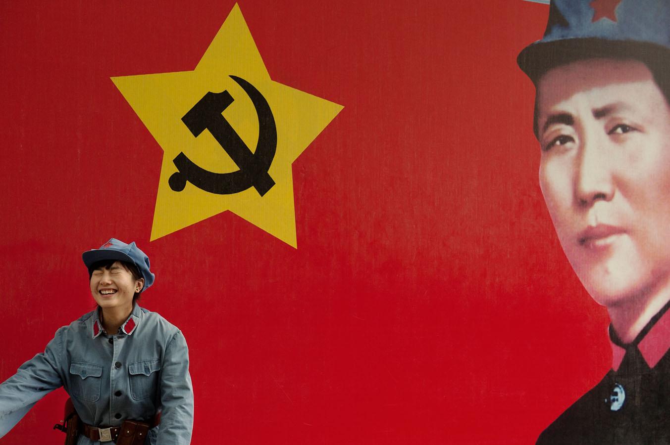 Председатель Мао