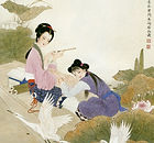 китай культура язык