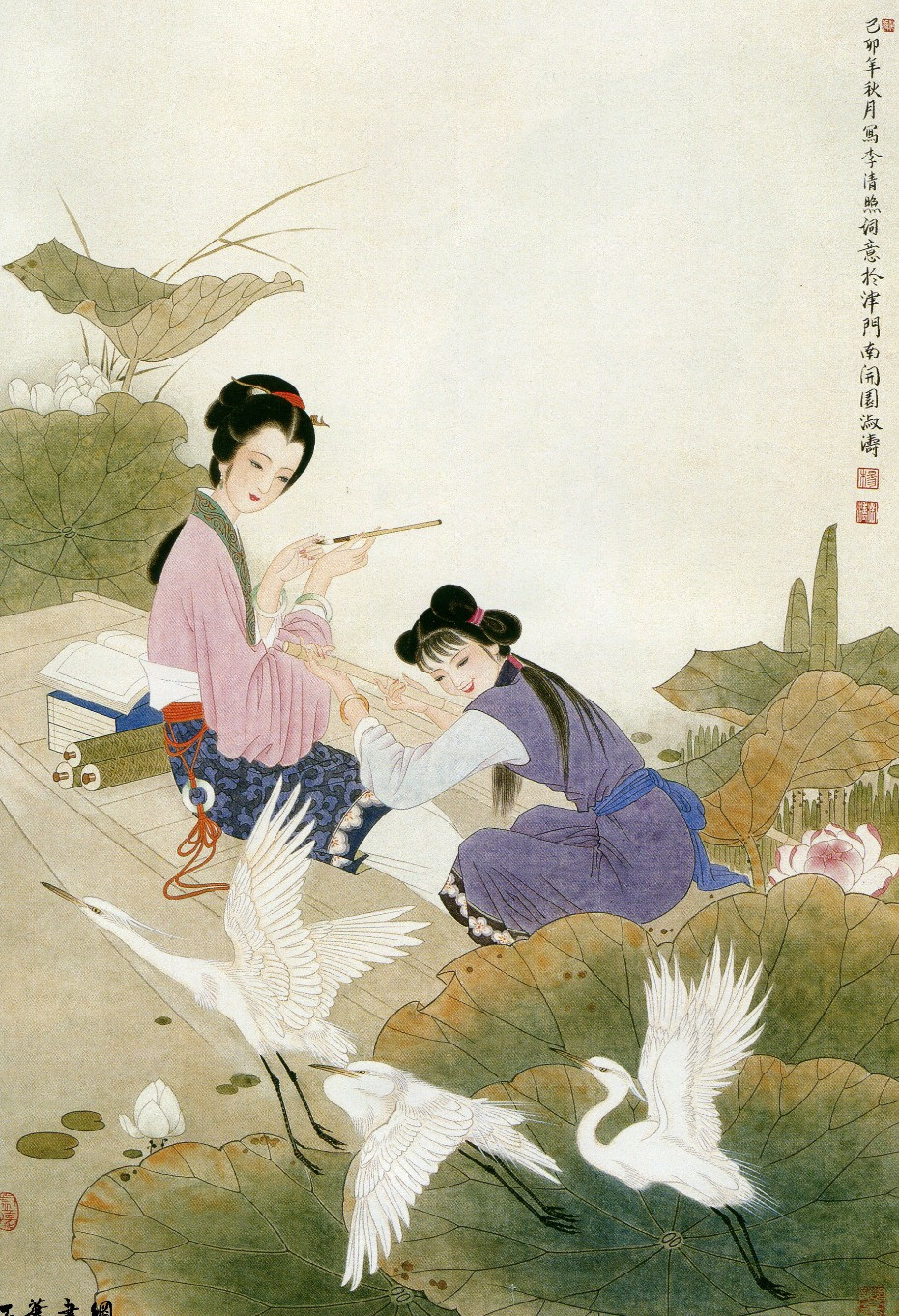 китайские куртизанки (Центр Китайской Культуры: курсы китайского языка и лекции о Китае)