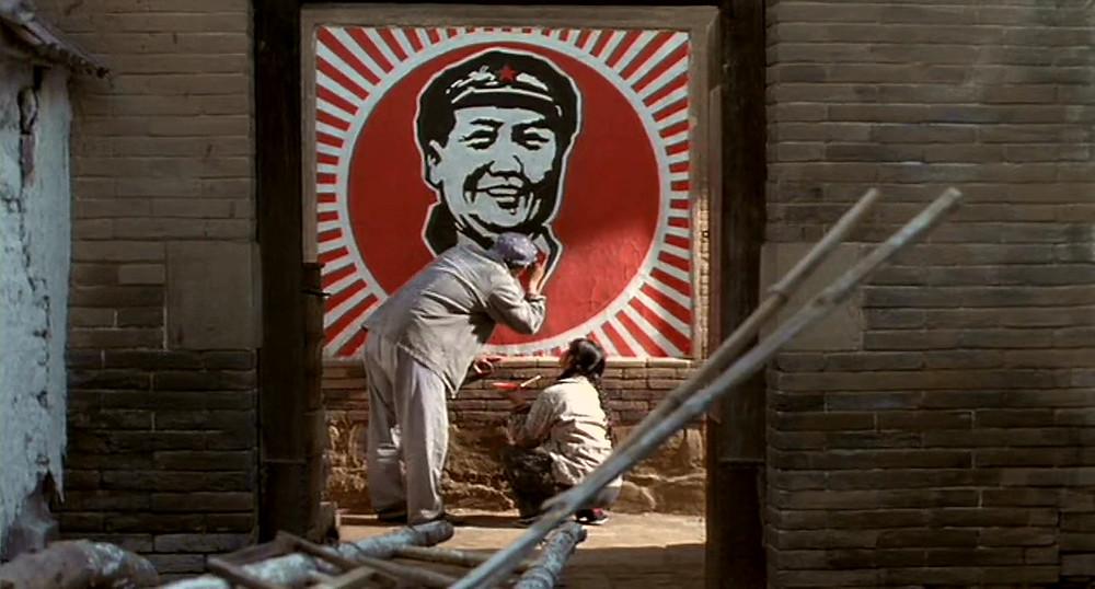 """""""Жить"""" Чжан Имоу, Китай"""