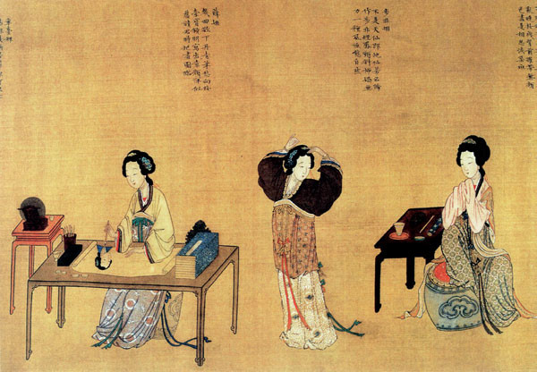 ученые китайские куртизанки