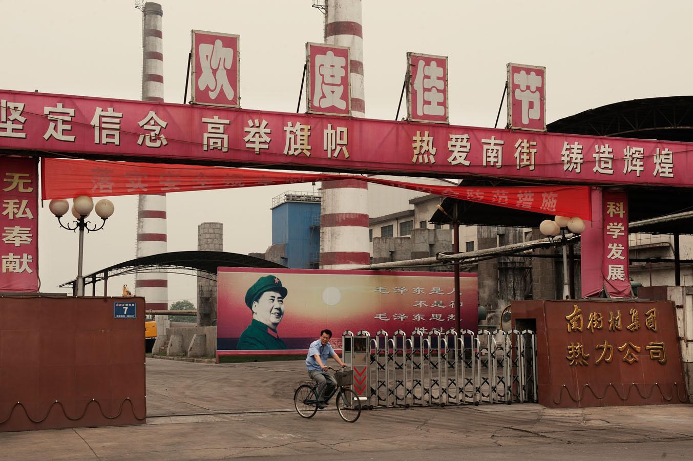 Мао поднимает производственный дух