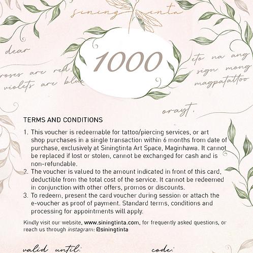 Siningtinta E-voucher - 1000