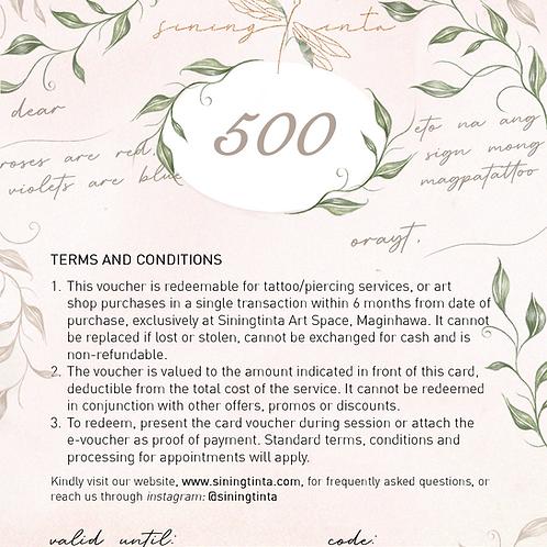 Siningtinta E-voucher - 500