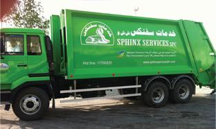 Sphinx Service Refuse Compactor