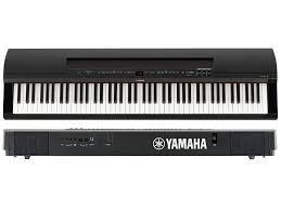 Yamaha P255B
