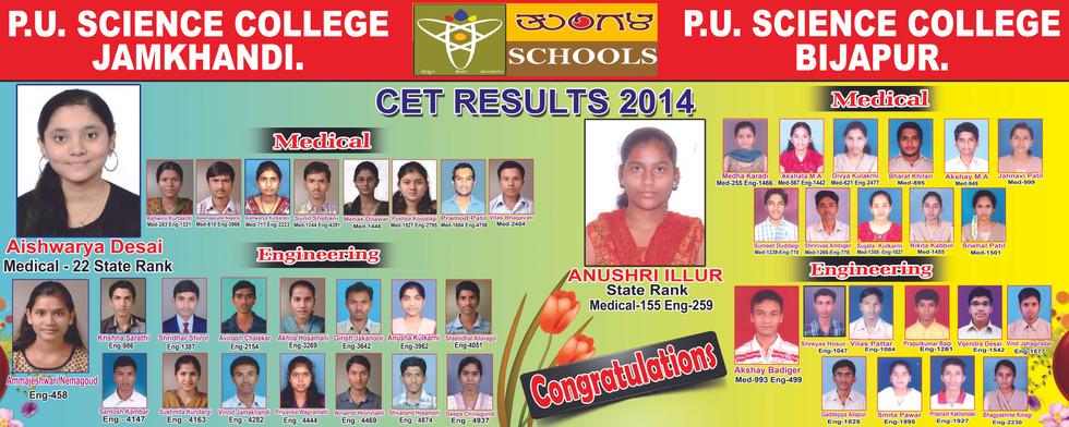 Tungal School CET2014.jpg