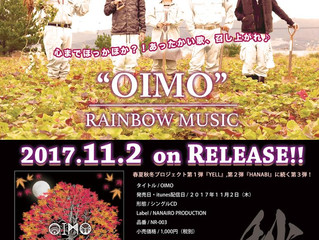 2017.11.2 『OIMO』New Release!!