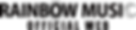 RAINBOW MUSIC(レインボーミュージック) OFFICIAL WEB