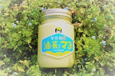 ミルキーエッグの油菜ちゃんマヨネーズ