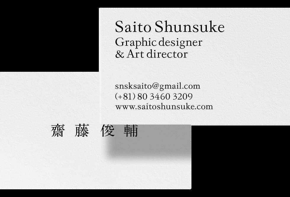 suke_garamond_03_アートボード 1 のコピー 21のコピー.pn