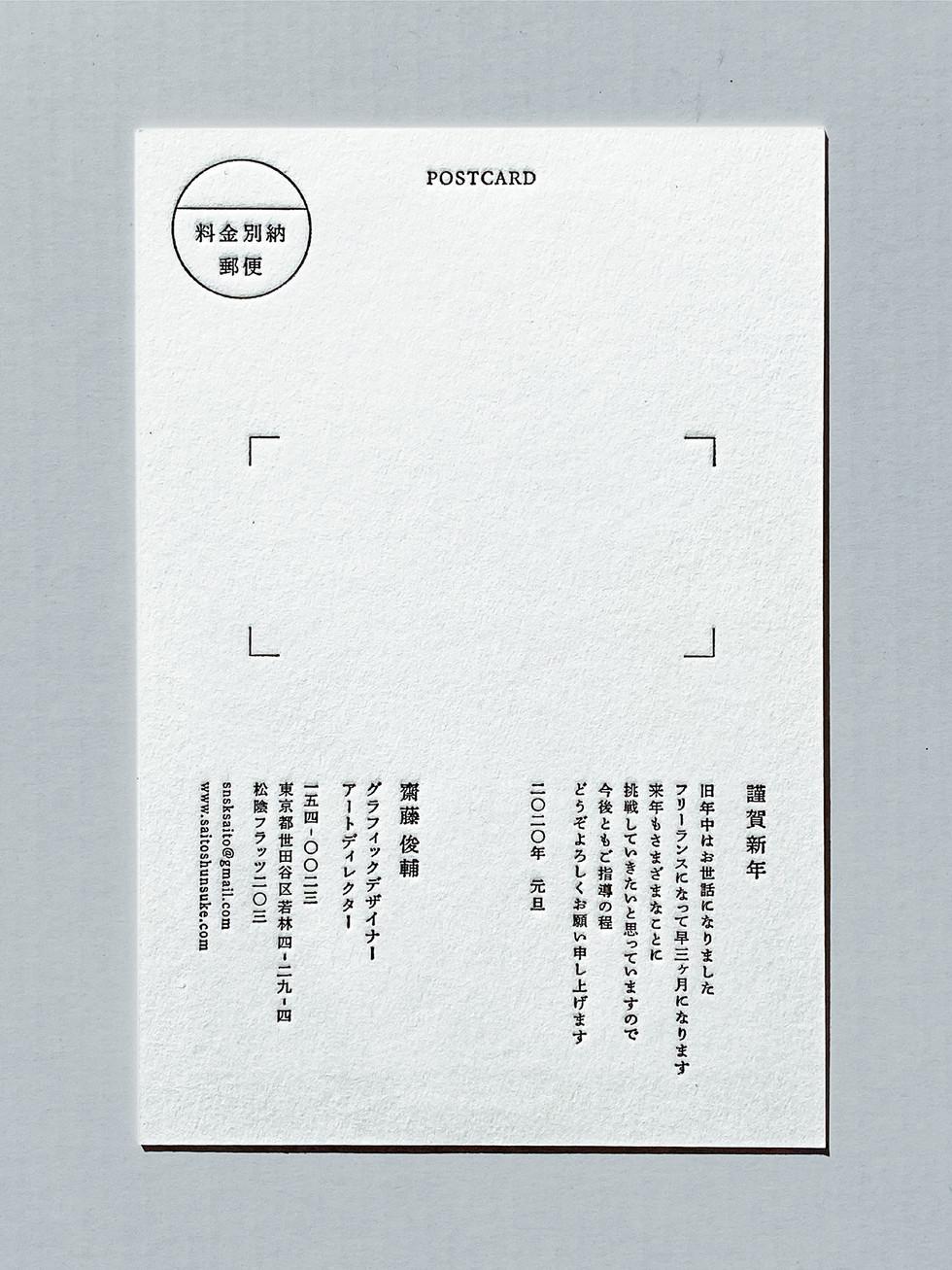 アートボード 1 のコピー@2x-100.jpg