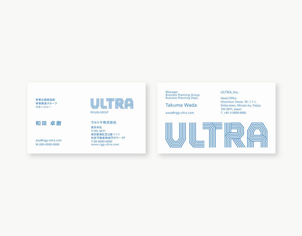 U_R_02_アートボード 1 のコピー 7.jpg