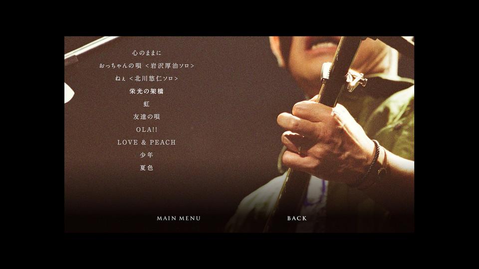 yuzunomi_02_アートボード 1 のコピー 10.jpg